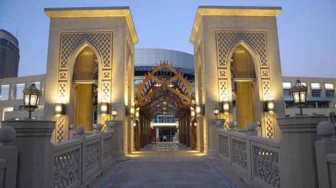 Four Seasons Resort Dubai Jumeirah Beach abre sus puertas al p�blico